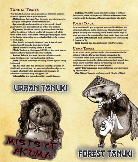 tanuki promo page (reduced)