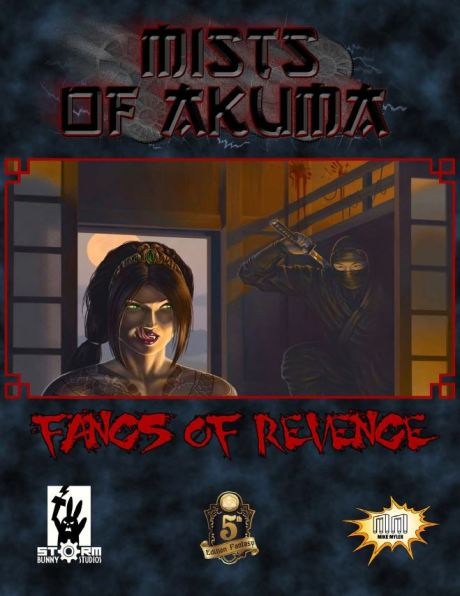 fangs-of-adventure-front-cover-tiny