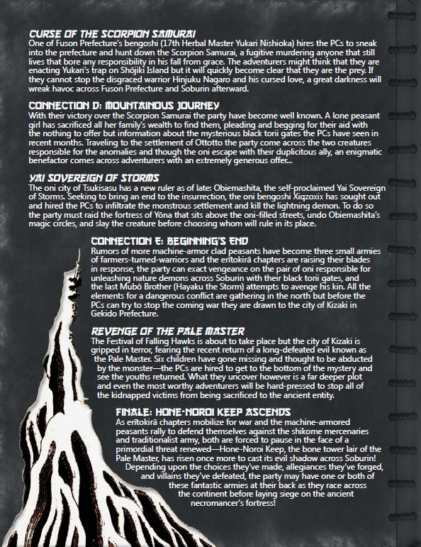 Summary of Trade War adventure path (page 2)