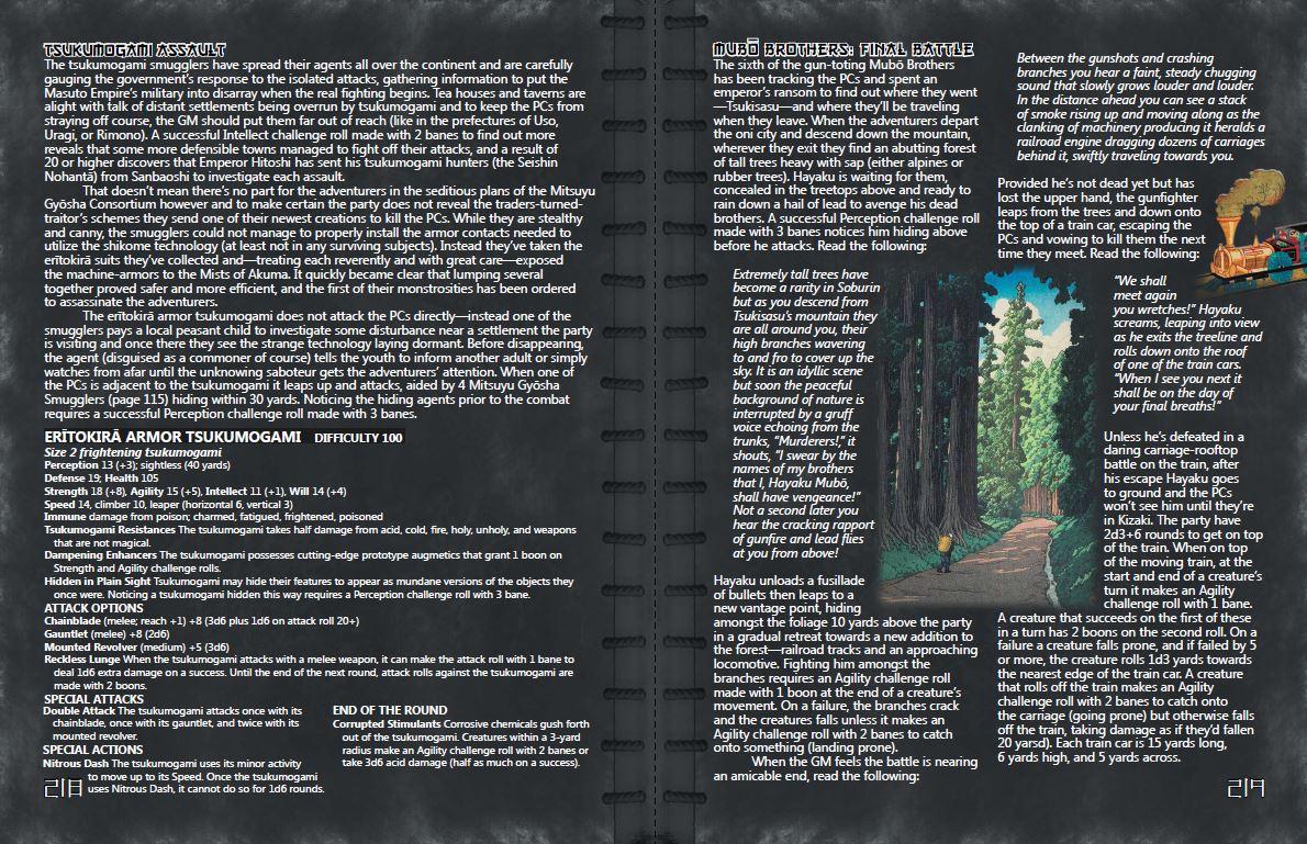 Trade War sample pages (Eritokira Tsukumogami, forest fight)