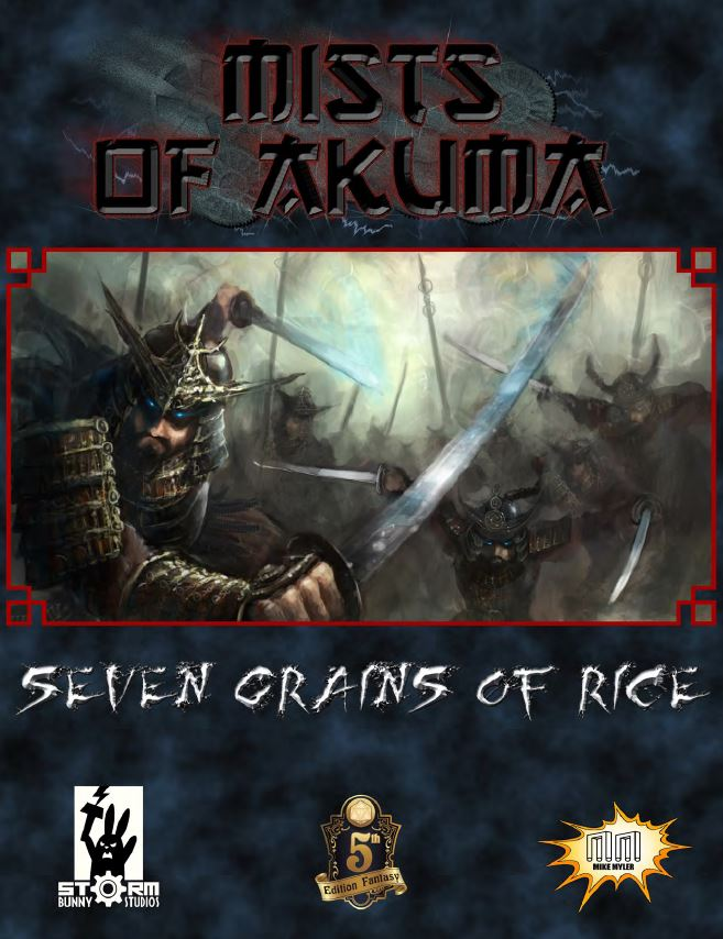 Seven Grains of Rice front cover SNAPSHOT.JPG