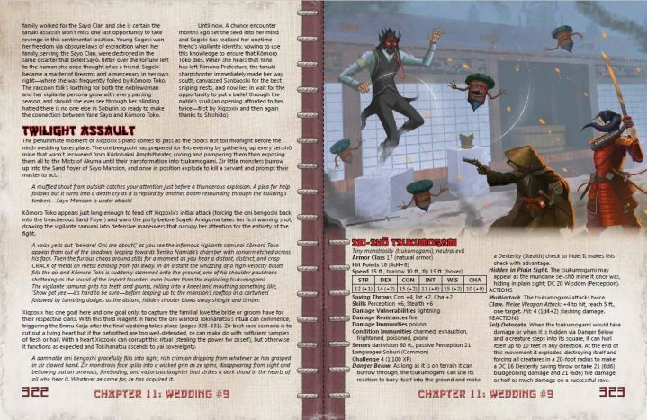 Imperial Matchmaker 5e snapshot 09