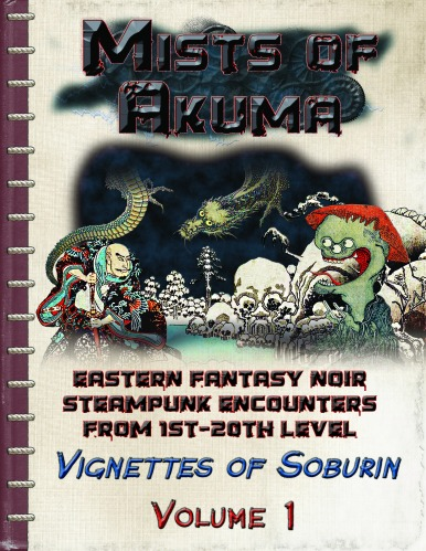 Vignettes of Soburin Volume 1 COVER